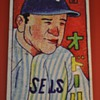 Japanese Baseball Cards