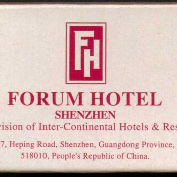 1995 - Forum Hotel - Shenzhen, China Matchbox