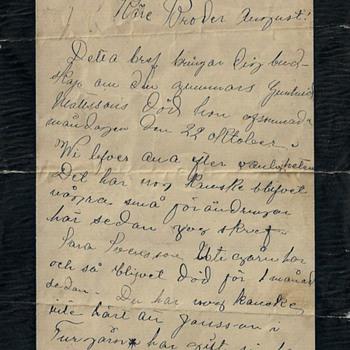 Unkown letter