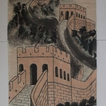 Chinese Great Wall of China Watercolor - Asian