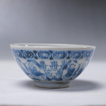 Unmarked chinese blue and white bowl