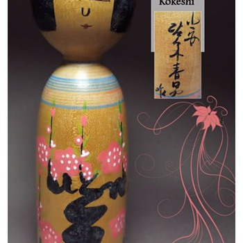 Traditional Kijiyama Kokeshi - Dolls