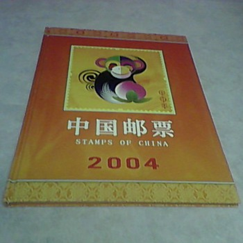 2004 CHINA STAMP COLLECTION - Stamps