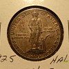 1925 Lexington-Concord Half Dollar