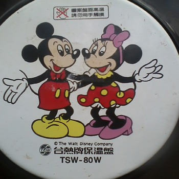 Mickey Mouse w/Minnie Mouse electric Hotplate... - Movies