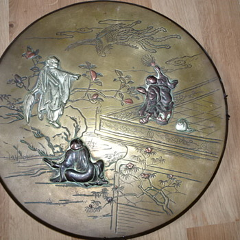 Chinese Bronze Wall Plaque - Visual Art