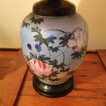 Antique Asian Hand Painted Table Lamp