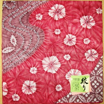 Japanese Handkerchiefs: The First Items I Collected