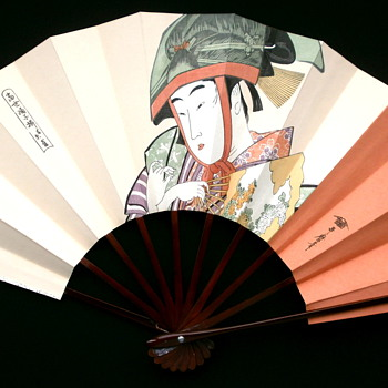 Japanese Dance Fan Mai Ogi Beautiful Japanese Woman - Accessories
