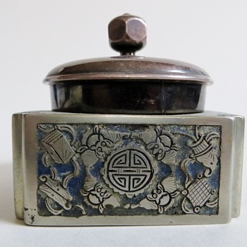 Chinese Ink Pot with Lid~Mixed Metals w/Silver?~remnants of old Enamel in side relief - Asian
