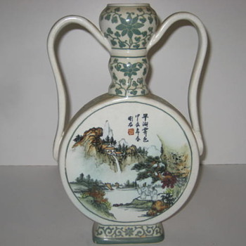 Vase?