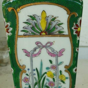 I Need Help with Information about this Chinese Vase - China and Dinnerware