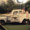 My old 1955 .........