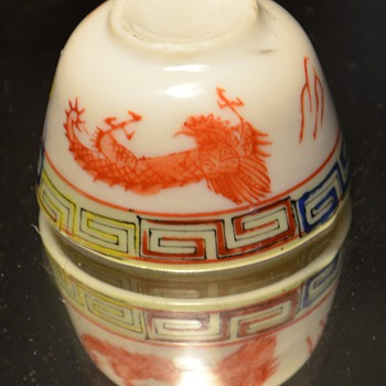 Tiny Japanese Cups w/ Roosters and Dragons - Asian