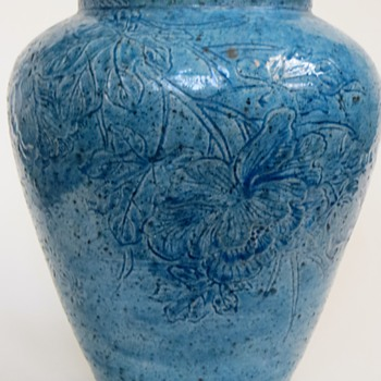 "Japanese~Chinese? Blue Vase w/Incised Design~8""h, Unsigned & Stunning! Origin/ Maker?"