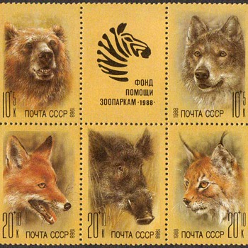 "1988 - Russia ""Zoo Relief Fund"" Souvenir Sheet - Stamps"