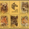 "1988 - Russia ""Zoo Relief Fund"" Souvenir Sheet"