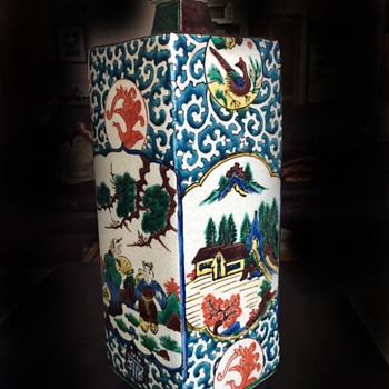 Asian crackle vase