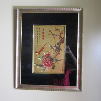 Oriental Picture - Posters and Prints