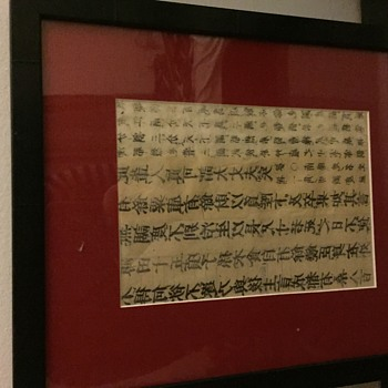 Rice paper letter-I wish I knew more about this item