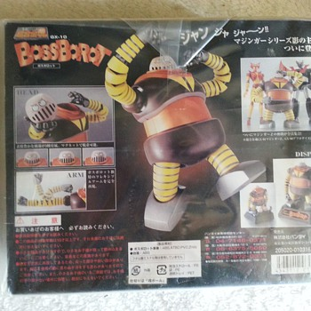 Robot - Bandai Soul of Chogokin Boss Borot