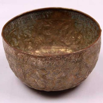 Antique Thai Drinking Bowl - Asian