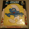 VINTAGE 1982 SMURF 11 PIECE PLASTIC PUZZLE SEAL AND MINT