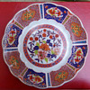 Colourful Chinese Plate
