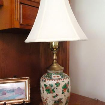 Aunt's Lamp