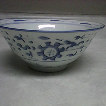 LARGE ASIAN BOWL