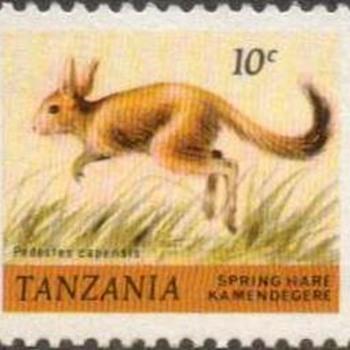 "1980 - Tanzania ""Fauna"" Postage Stamps"