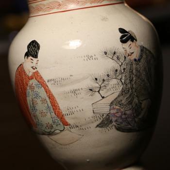 Large Satsuma Vase - Pottery