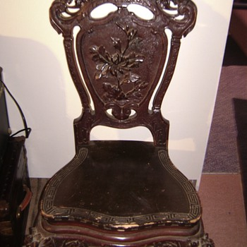 Unknown Carved Chair