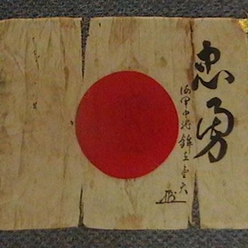 WW II Japanese Yosegaki Hinamaru Good Luck Flag - Military and Wartime