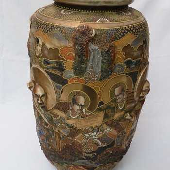 Asian vase, with an apparent Indian influence?