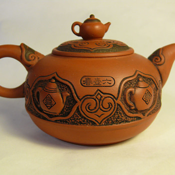 Chinese teapot - Asian