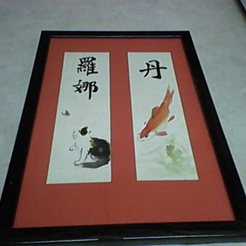 CHINESE SIGNED INK AND WATER COLOR PAINTING - Asian