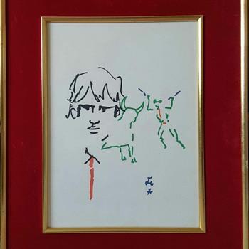 """Jean Cocteau Lithograph print """"Rendez-Vous"""" - Mid-Century Modern"""
