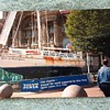 1995-Birmingham-Lisa Clayton -world boat tour-worlds first.