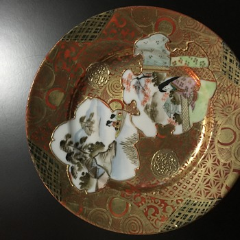 Chinese saucer, unknown, MFG, Or Year/Style it is