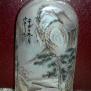 Inside Painted Glass Snuff Botttle  - Asian