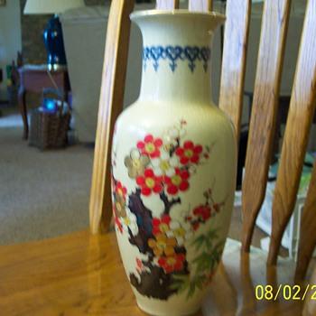 Ugly Vase. - Asian
