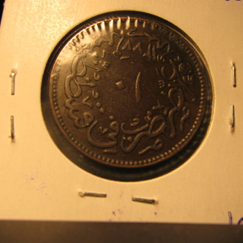 1755 Turkey coin and 1864 Spain coin & Reverse Sides - World Coins