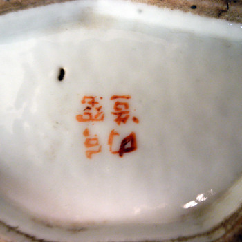 Chinese Triangular bowl