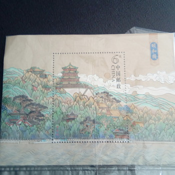 My Chinese stamp - Stamps