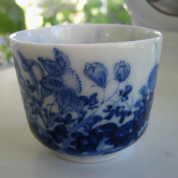 Chinese Little Cup - Victorian Era