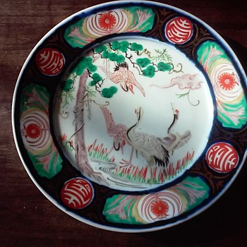 Large plate  - China and Dinnerware
