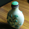 Jade Snuff bottle w/writing