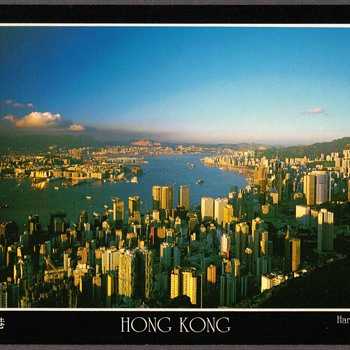 1995 - Hong Kong Harbour Postcard