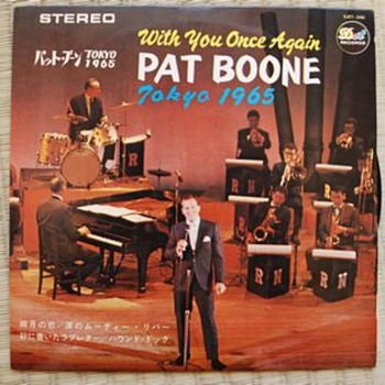 Pat Boone Live in Tokyo 1965